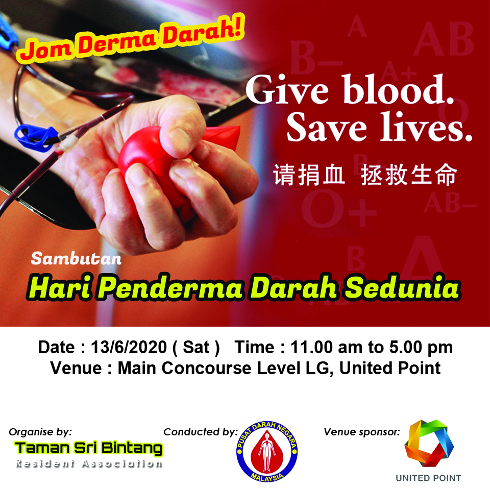 Give Blood. Save Lives.