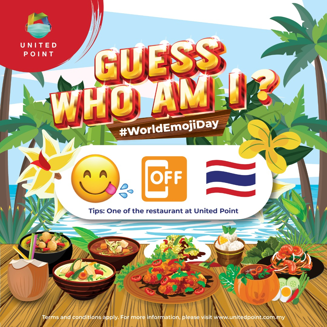 Guess Who Am I World Emoji Day Facebook Contest
